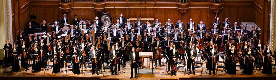 Orquesta de Tatarstan
