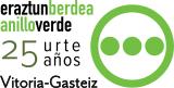 Logo AV25