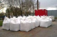 Zakuak: 38 tona meatzeko gatz, 1,2 tonako 20 zakutan, herritarrek erabiltzeko.